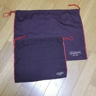 COACH - COACH❗保存袋セット