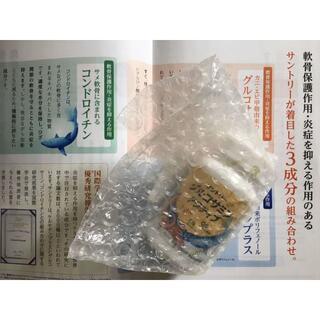 サントリー(サントリー)のサントリー グルコサミンアクティブ 約30日分 180粒 サプリメント (その他)