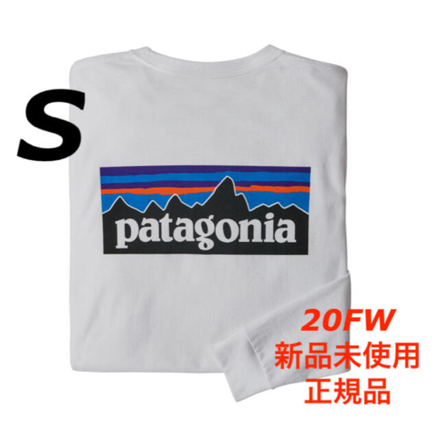 patagonia(パタゴニア)の新品 正規品 Patagonia ロングスリーブP-6ロゴレスポンシビリティー メンズのトップス(Tシャツ/カットソー(七分/長袖))の商品写真
