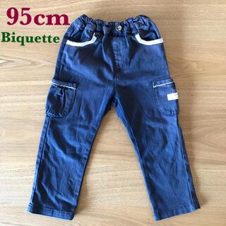 ビケット(Biquette)の【Biquette】女の子 パンツ 95cm(パンツ/スパッツ)
