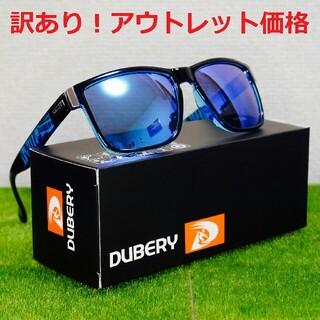 訳あり! 偏光サングラス ブルー タレックス・オークリーのホルブルック型(サングラス/メガネ)