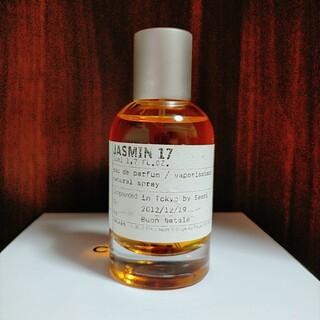 LE LABOJASMINE17 50ml ルラボ 香水 ジャスミン17(ユニセックス)