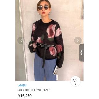 Ameri VINTAGE - タグ有正規品 ameri アメリヴィンテージ ニット セーター 花柄 ボタニカル