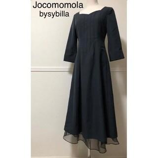 Sybilla - 春物 ホコモモラ Jocomomola の 裾チュール 黒 ワンピース