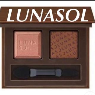 ルナソル(LUNASOL)のルナソル デュオ・ドゥ・ショコラアイズ(アイシャドウ)