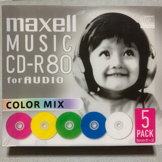 マクセル(maxell)のmaxell MUSIC CD-R80 for audio(その他)