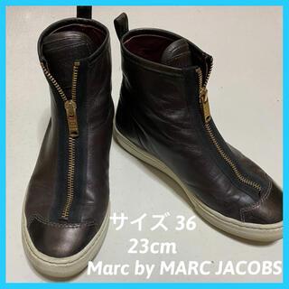 マークバイマークジェイコブス(MARC BY MARC JACOBS)の本革ブーツ マークバイ マークジェイコブス(ブーツ)