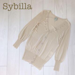 Sybilla - Sybillaシルク混Vネックリブニットカーディガン ベージュ M