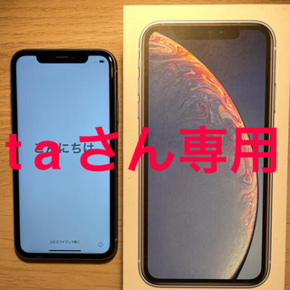 アイフォーン(iPhone)の【美品】iPhoneXR 64GB ブルー(ケース付き)(スマートフォン本体)