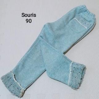 スーリー(Souris)のSouris スーリー 裏起毛 パンツ ズボン 90(パンツ/スパッツ)