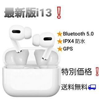 イヤホン 最新Bluetooth5.0❕ 高性能 高品質
