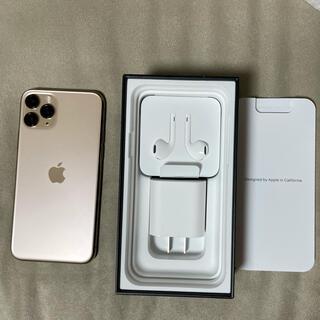 アイフォーン(iPhone)の美品 iPhone 11 Pro 256GB ゴールド SIMロック解除済み (スマートフォン本体)