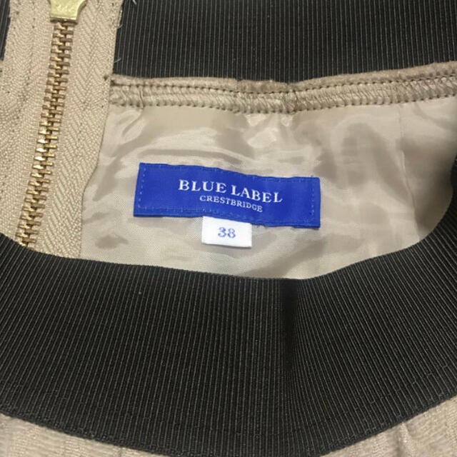 BURBERRY BLUE LABEL(バーバリーブルーレーベル)の【美品】BLUE LABEL☆タックスカート レディースのスカート(ひざ丈スカート)の商品写真