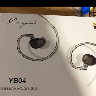 ゼンハイザー(SENNHEISER)のCayin YB04 使用感少なめ(ヘッドフォン/イヤフォン)