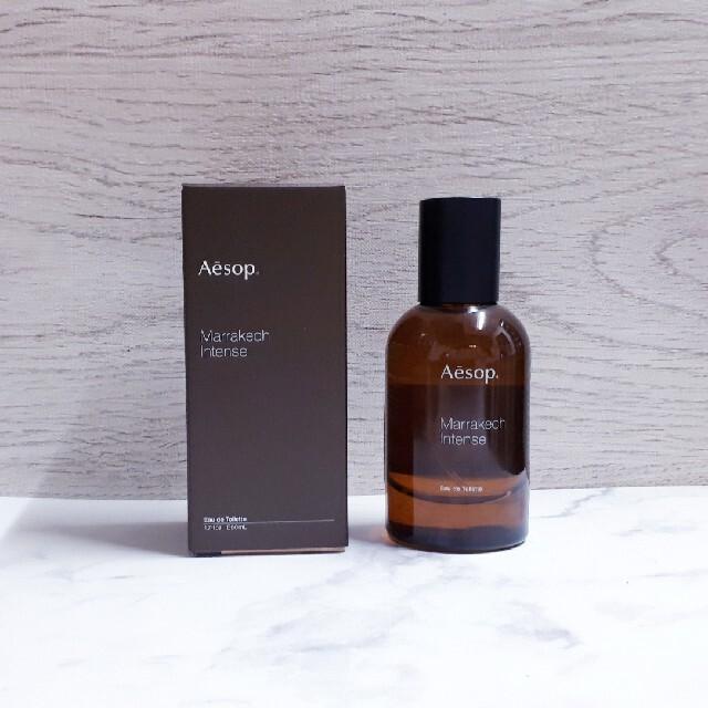 Aesop(イソップ)の【5ml】Aesop イソップ マラケッシュ インテンス  オードトワレ コスメ/美容の香水(ユニセックス)の商品写真
