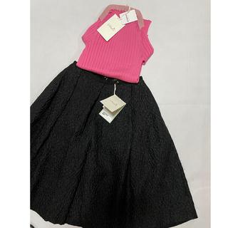 ドゥロワー(Drawer)のDrawer ドゥロワー バルーンスカート スカーチョ(ひざ丈スカート)