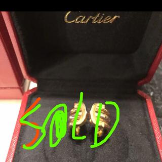カルティエ(Cartier)のカルティエ 2C トリニティ リング(リング(指輪))