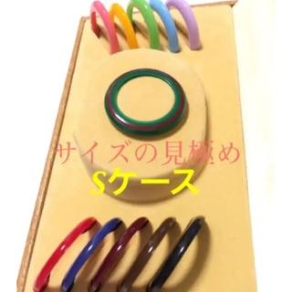 2(その他)