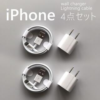 アイフォーン(iPhone)のiPhone 充電ケーブル 充電器 コード アダプター(バッテリー/充電器)