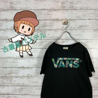 バンズボルト(VANS VAULT)の【大人気限定品】バンズ Tシャツ 50周年記念 デカロゴ プリントロゴ(Tシャツ/カットソー(半袖/袖なし))