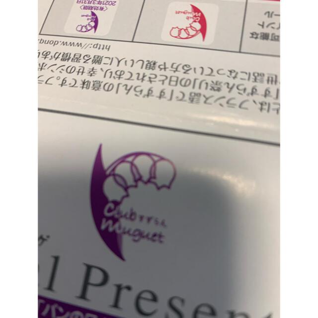 ドンクシール★クラブミュゲ 食品/飲料/酒の食品(パン)の商品写真