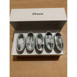 アイフォーン(iPhone)の iPhone 充電器 充電ケーブル lightning 5本 純正品同等 g(バッテリー/充電器)