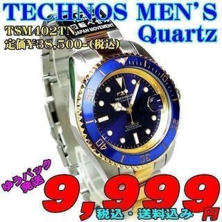 テクノス(TECHNOS)のテクノス 紳士 クォーツ TSM402TN 定価¥38,500-(税込)新品(腕時計(アナログ))