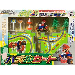 ニンテンドウ(任天堂)のマリオカートアドバンス パズルカート(トイラジコン)
