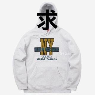 シュプリーム(Supreme)の求 NY Hooded Sweatshirt supreme(パーカー)