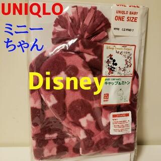 ユニクロ(UNIQLO)の新品★UNIQLO ディズニー★ベビー キャップ&ミトン★ミニーちゃん柄★赤(手袋)