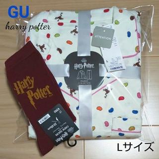 ジーユー(GU)のGU ハリーポッター コラボ ビーンズパジャマ(長袖) ソックスセット(パジャマ)