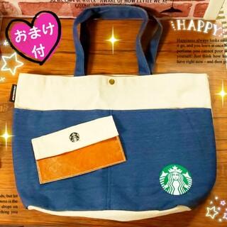 スターバックスコーヒー(Starbucks Coffee)のプチ福袋❤️スターバックス❤️限定商品2点セット❤️バッグ♪ポーチ♪(トートバッグ)