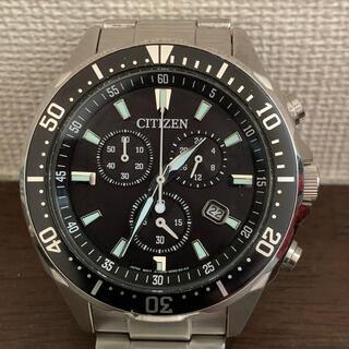 シチズン(CITIZEN)のシチズン CITIZEN エコドライブ クロノグラフ メンズ ソーラー 腕時計(腕時計(アナログ))