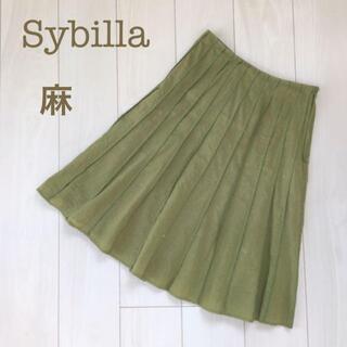 Sybilla - Sybilla膝丈リネンフレアプリーツスカート麻グリーンM Aライン