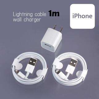 アイフォーン(iPhone)のiPhone 充電ケーブル 充電器 コード lightning cable(バッテリー/充電器)
