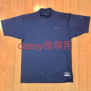 エスエスケイ(SSK)のSSK ササキスポーツ ハイネック ベースボール 半袖シャツ(ウェア)