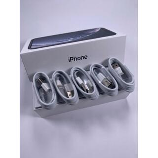 アイフォーン(iPhone)の iPhone 充電器 充電ケーブル lightning 5本 純正品同等 d(バッテリー/充電器)