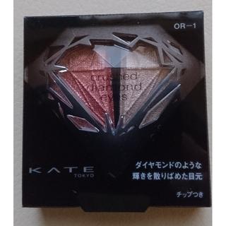 ケイト(KATE)のケイト クラッシュダイヤモンドアイズ(アイシャドウ)