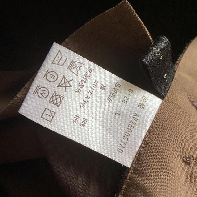 apart by lowrys(アパートバイローリーズ)の更にお値下げ☆アパートバイローリーズ チノ スラックス パンツ レディースのパンツ(カジュアルパンツ)の商品写真