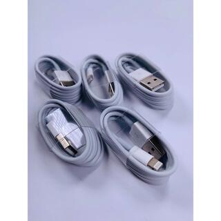 【送料込み】5本セット iphone 純正品質 充電器 ライトニング(バッテリー/充電器)