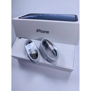 アイフォーン(iPhone)の iPhone 充電器 充電ケーブル lightning 2本 純正品同等 h(バッテリー/充電器)