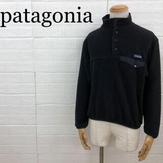 patagonia - patagonia パタゴニア スナップT フリース プルオーバー 雪なしタグ