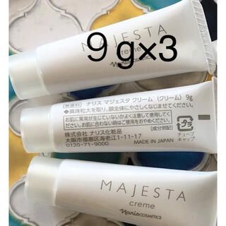 ナリス化粧品 - *普通郵便 ナリス マジェスタクリーム 9g✖️3本