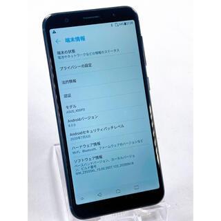 アンドロイド(ANDROID)のZenFone Max (M1) SIMフリー スマホ(スマートフォン本体)