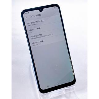 Galaxy - Galaxy A30 SCV43 au スマホ