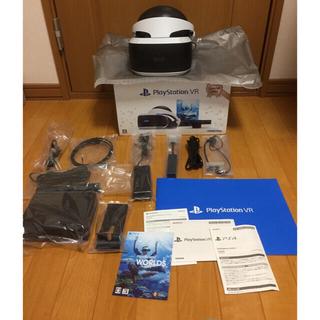 プレイステーションヴィーアール(PlayStation VR)のプレイステーションVR Special Offer 2020 Winter(家庭用ゲーム機本体)