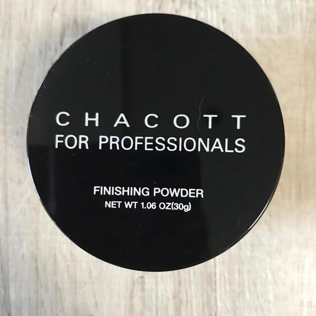 CHACOTT(チャコット)のチャコットフォープロフェッショナルズフィニッシングパウダー コスメ/美容のベースメイク/化粧品(フェイスパウダー)の商品写真
