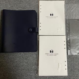ファイロファックス(Filofax)のファイロファックス A5 オリジナル リフィル・ファイル付(手帳)
