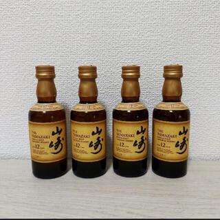 サントリー(サントリー)のサントリー山崎 12年 ミニチュアボトル4本【新品未開封】(ウイスキー)