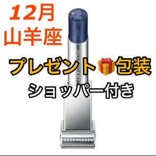 JILLSTUART - ジルスチュアート 12月 山羊座 限定 マイリップス プレゼント包装 ショッパー
